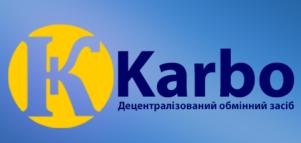 Электронный Карбованец
