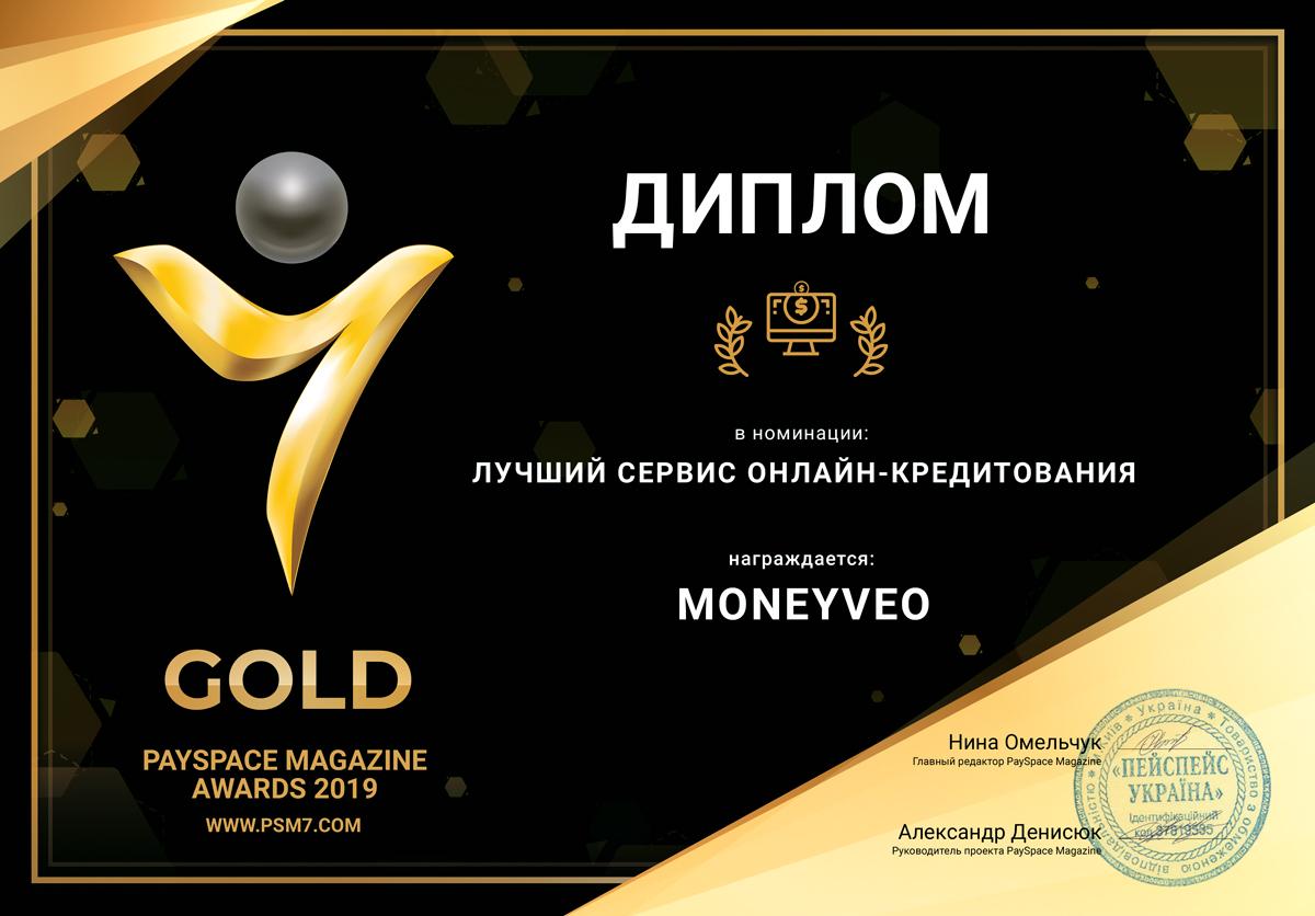 лучшие кредиты онлайн vam-groshi.com.ua занял 1024
