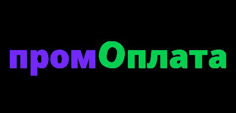 Пром-оплата від Prom.ua