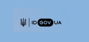 ID.GOV.UA