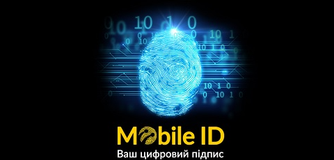 Mobile ID Lifecell