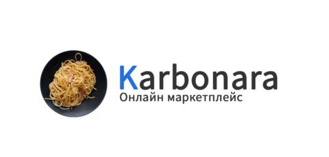 Karbonara.io