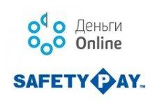 «Деньги Online» начали сотрудничество с платежной системой SafetyPay