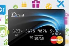 Компания IQcard выпустила новую кредитную карту MasterCard Gold