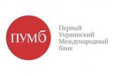 Интернет-банкинг от ПУМБ доступен для мобильных телефонов и смартфонов