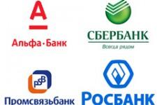 Банки заинтересовались виртуальными кошельками
