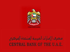 central_bank_of_the_UAE