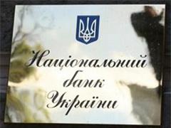 nac-bank