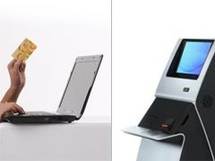 online-plateg_vs_terminal
