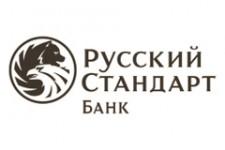 "Банк Русский Стандарт будет выдавать кредиты на карты ""Кукуруза"""
