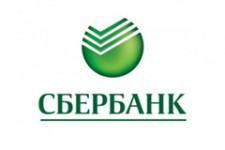 К системе срочных банковских электронных платежей Банка России был подключен Сбербанк России