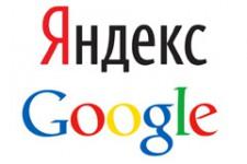 """""""Яндекс"""" будет бороться с Google за польский рынок"""
