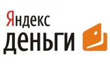 Яндекс.Деньги могут продать