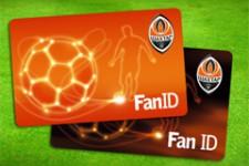 Фанаты ФК «Шахтер» получили возможность пополнения FanID в WebMoney