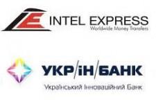 Международная система денежных переводов Intel Express начали сотрудничество с Укринбанком