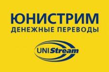 Мобильные денежные переводы ЮНИСТРИМ вышли за границы СНГ