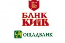 Ощадбанк и банк «Киев» объединили банкоматные сети