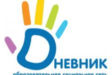 Дневник.ру подключился к ДеньгиOnline