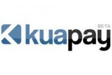 Kuapay — ликвидация бумажников