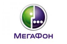 """Платежная система от """"Мегафон"""" уже в 2012 году"""