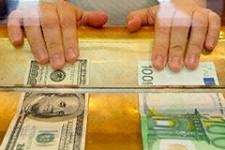 Банки будут предавать Росфинмониторингу данные о движении средств по счетам клиентов
