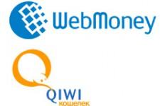 Доступна функция привязки счетов между QIWI Кошельком и WebMoney