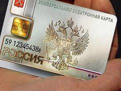 russian-card