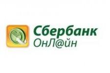 «Сбербанк Онлайн» покорил Дальний Восток