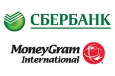 Сбербанк начал работу с денежными переводами по системе MoneyGram