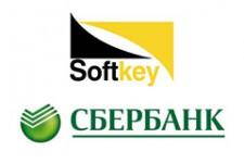 Softkey намерен воспользоваться интернет-эквайрингом Сбербанка