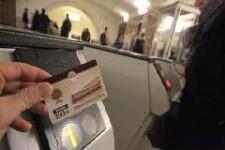 БАНК УРАЛСИБ и MasterСard объявили о выпуске Транспортной карты