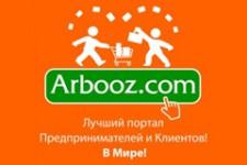 Arbooz.com запустил онлайн-платежи
