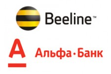 """""""ВымпелКом"""" и Альфа-Банк вошли в состав учредителей Национального Платежного Совета"""