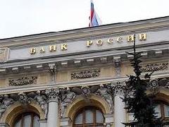 center-bank-rf