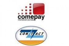 Comepay – новый участник системы CONTACT