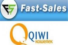 Fast-Sales и QIWI Кошелек: прием платежей еще быстрее и удобнее