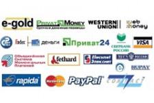 Прогнозы развития электронных денег