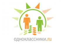 «Одноклассники» тестируют новую платформу для электронной коммерции
