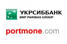 Система Portmone.com начала сотрудничество с УкрСиббанком