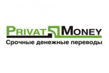 В России доступны денежные онлайн-переводы PrivatMoney