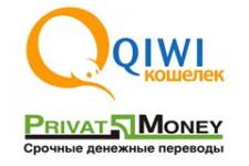 QIWI и PrivatMoney расширили географию присутствия в СНГ