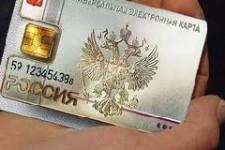 Транспортное приложение УЭК в Ростовской области