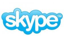 Разработчики антивирусных программ предупреждают о новых вирусах в Skype, генерирующих Bitcoin