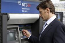 С помощью ПО NCR деньги в банкомате можно снять через мобильный