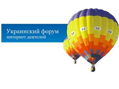 ukraine-forum