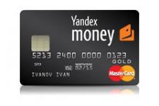 «Яндекс.Деньги» начинают выпуск банковских карт с технологией MasterCard PayPass
