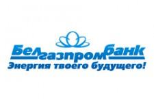 «Белгазпромбанк» предоставил интернет-банкинг для корпоративных клиентов