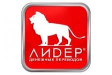 Система ЛИДЕР успешно прошла экспертизу по криптографической защите информации в Украине