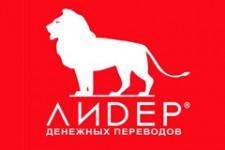 «Международный Инвестиционный Банк» (Украина) подключил сервис денежных переводов системы «ЛИДЕР»