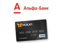 Альфа-Банк (Украина) стал эмитентом системы электронных денег MAXI CARD